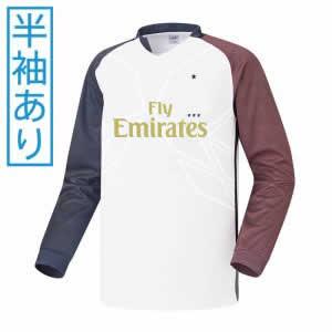 激安クラスティーシャツ【Sクラスサッカーユニフォーム】FRA 16A画像1