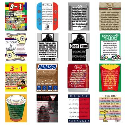パロディーロゴ100種類以上。ロゴ一覧画像3