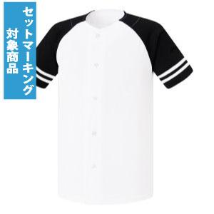 激安クラスティーシャツ野球ユニフォーム(ホワイト×ブラック)ベースボールシャツ画像1