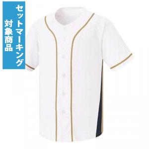 激安クラスティーシャツ野球ユニフォーム(ホワイト×ゴールド)ベースボールシャツ(XLサイズ以上在庫有り)画像1