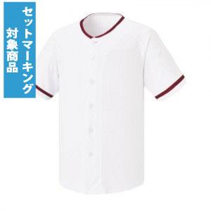 激安クラスティーシャツ野球ユニフォーム(ホワイト×エンジ)ベースボールシャツ画像1