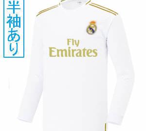 【Sクラスサッカーユニフォーム】RMA 19-20A3
