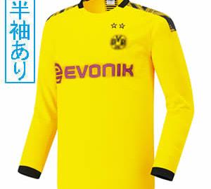 【Sクラスサッカーユニフォーム】BVB 19-20H