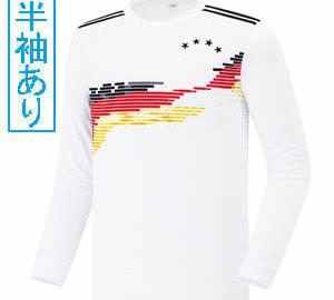 【Sクラスサッカーユニフォーム】DEU 19-20