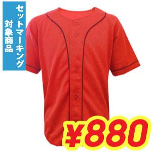 激安クラスティーシャツ野球ユニフォーム(レッド×ブラック)ベースボールシャツ画像1