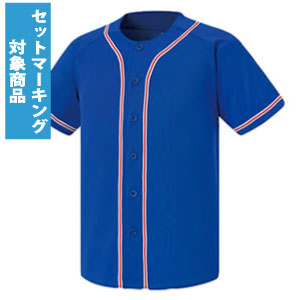 激安クラスティーシャツ野球ユニフォーム(ブルー×レッドホワイトライン)ベースボールシャツ画像1