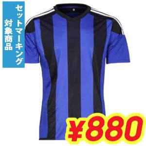 激安クラスティーシャツ(S~2XL)オリジナルストライプサッカーユニフォーム ブルー×ブラック画像1
