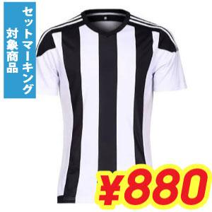 激安クラスティーシャツ(S~2XL)オリジナルストライプサッカーユニフォーム ホワイト×ブラック画像1