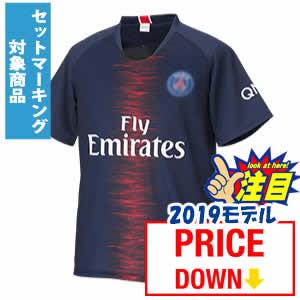 激安クラスティーシャツ【Aクラスサッカーユニフォーム】PSG 18/19H画像1