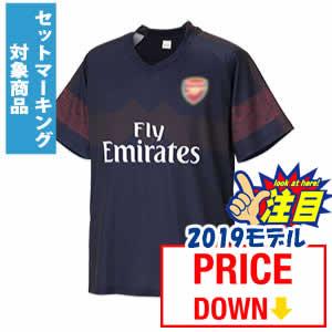 激安クラスティーシャツ【Aクラスサッカーユニフォーム】ARS 18/19A画像1