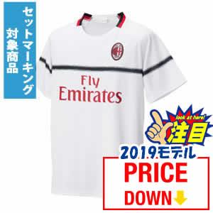 激安クラスティーシャツ【Aクラスサッカーユニフォーム】ACM 18/19A画像1