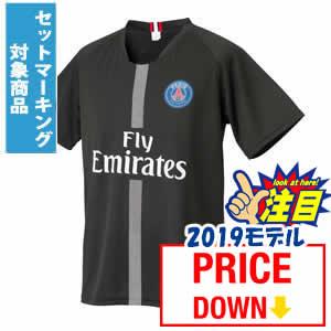 激安クラスティーシャツ【Aクラスサッカーユニフォーム】PSG 18/19A画像1