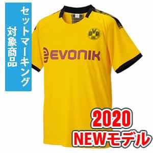 激安クラスティーシャツ【Aクラスサッカーユニフォーム】BVB 19/20 H画像1
