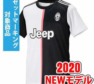【Aクラスサッカーユニフォーム】JVT 19/20 H