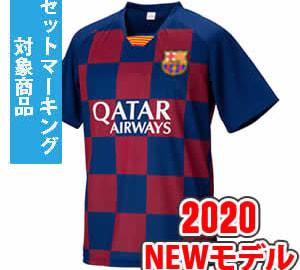 【Aクラスサッカーユニフォーム】BCN 19/20H