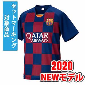 激安クラスティーシャツ【Aクラスサッカーユニフォーム】BCN 19/20H画像1