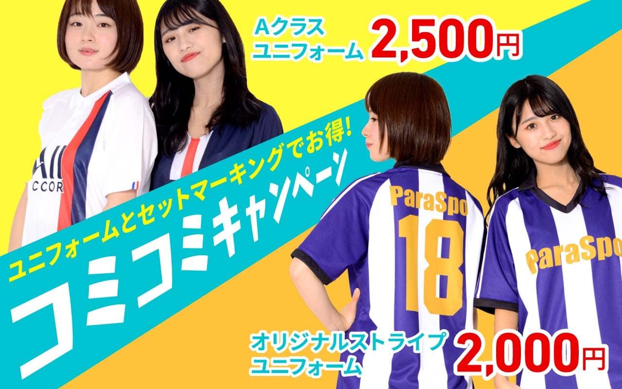 komikomi-1280px
