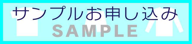 para-sample