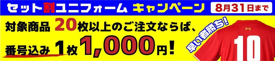 人気TOP10