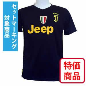 激安クラスティーシャツ【Bクラスサッカーユニフォーム】BVB18/19A画像1