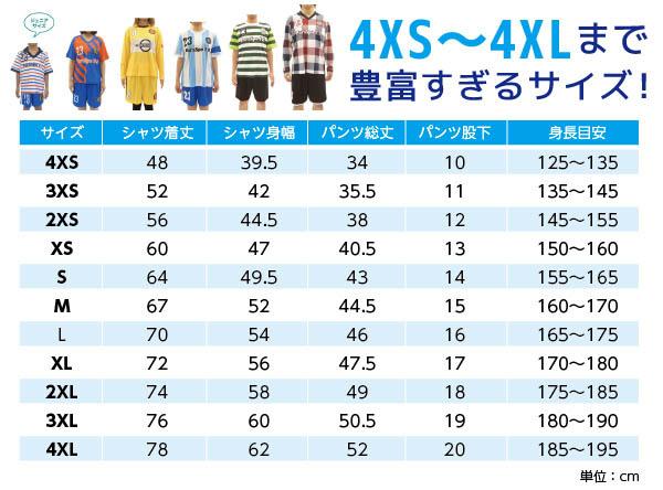 4xs-4xl
