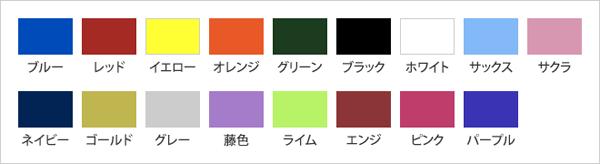 colorguide