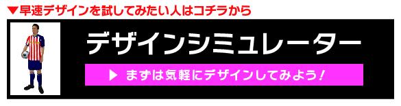 custom_banner_n