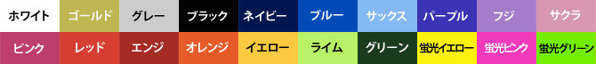 im_colorlist