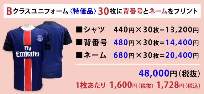 im_price2_1