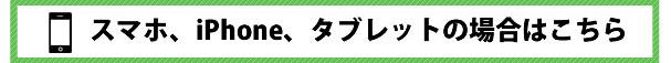 order_smart_navi0