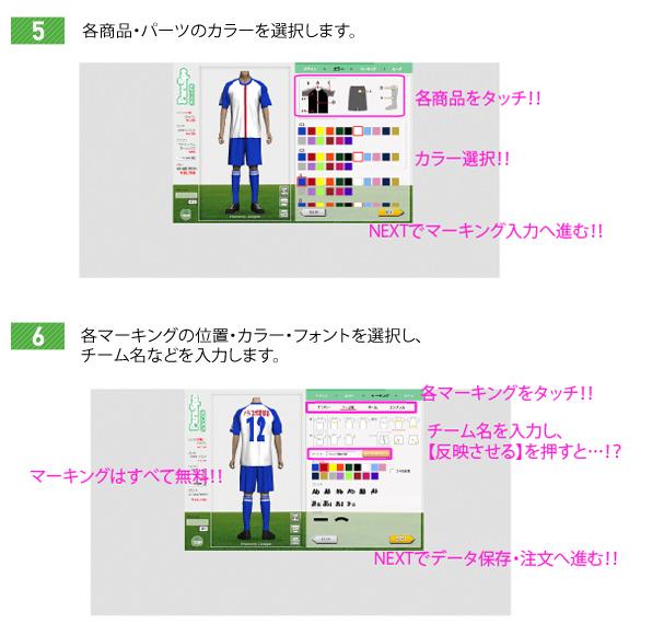 order_smart_navi3