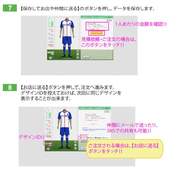 order_smart_navi4