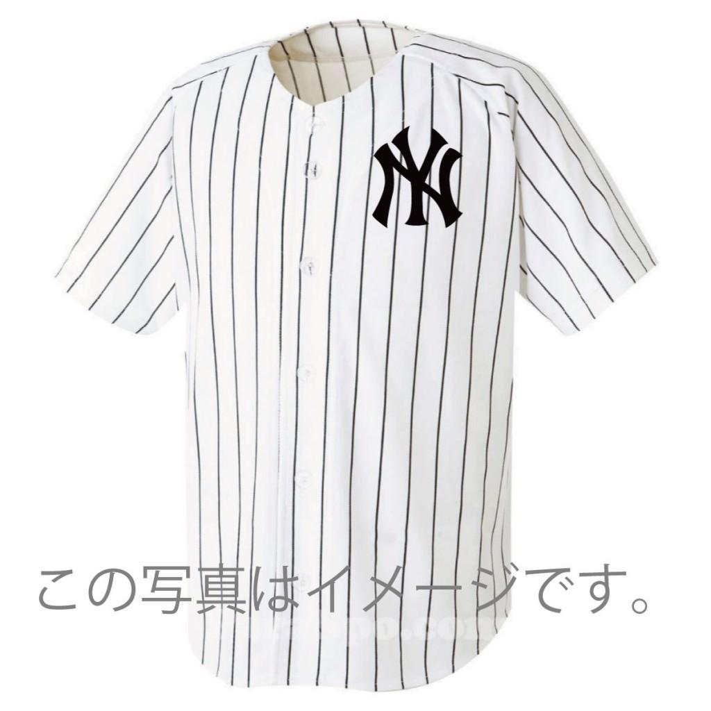 激安クラスティーシャツ野球ユニフォーム(ホワイト×ブラックストライプ)ベースボールシャツ画像3