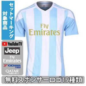 激安クラスティーシャツ(S~2XL)オリジナルストライプサッカーユニフォーム ホワイト×サックス画像1