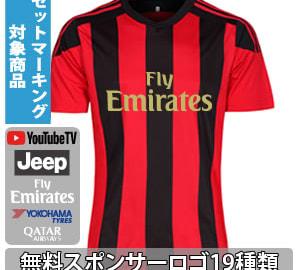(S~2XL)オリジナルストライプサッカーユニフォーム レッド×ブラック