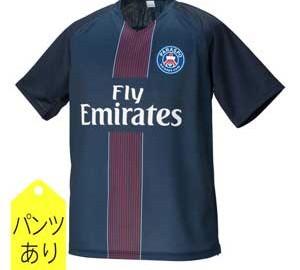 【Aクラスサッカーユニフォーム】PSG 16/17H