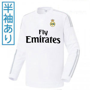 激安クラスティーシャツ【Sクラスサッカーユニフォーム】RMA 15/16HJ画像1