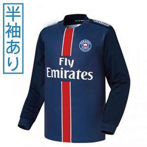 激安クラスティーシャツ【Sクラスサッカーユニフォーム】PSG15/16H画像1
