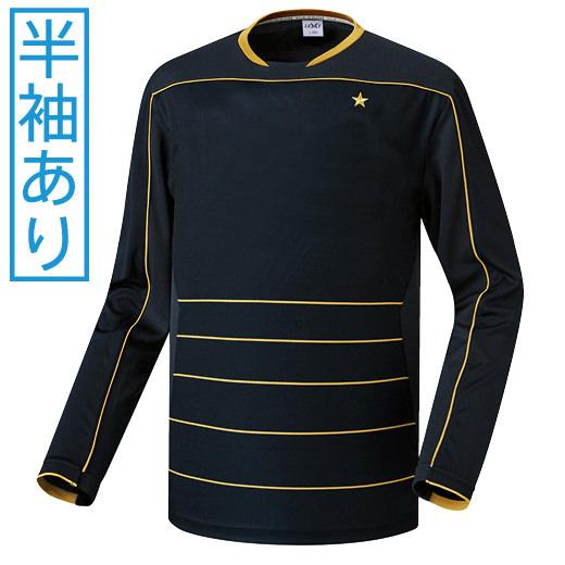 激安クラスティーシャツCFC 16/17Aサッカーユニフォーム画像1