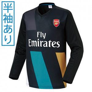 激安クラスティーシャツ【Sクラスサッカーユニフォーム】ARS 15/16T画像1