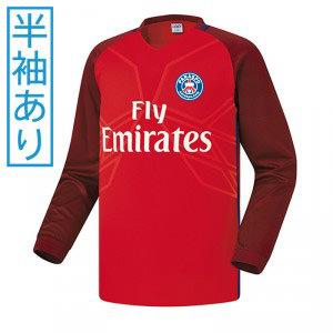 激安クラスティーシャツ【Sクラスサッカーユニフォーム】PSG 16-17A画像1