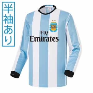 激安クラスティーシャツ【Sクラスサッカーユニフォーム】ARG 16HE画像1