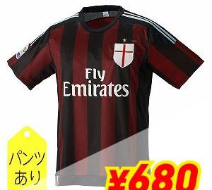 【Fクラスサッカーユニフォーム】ACM 16H