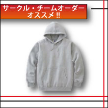 Productlist_216MLH1