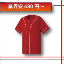 Productlist_baseball1