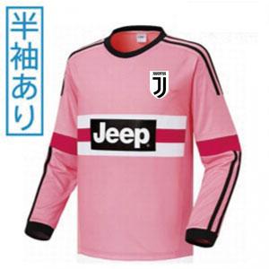 激安クラスティーシャツ【Sクラスサッカーユニフォーム】JVT 15/16AJ画像1