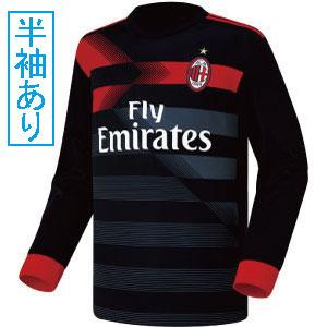 激安クラスティーシャツ【Sクラスサッカーユニフォーム】ACM 17-18T画像1