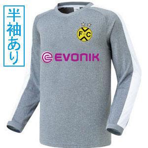 激安クラスティーシャツ【Sクラスサッカーユニフォーム】BVB 17-18T画像1
