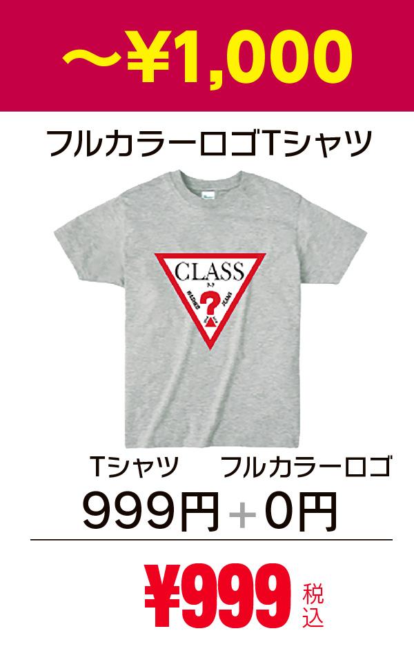 price11