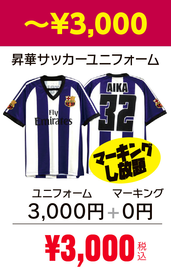 price14